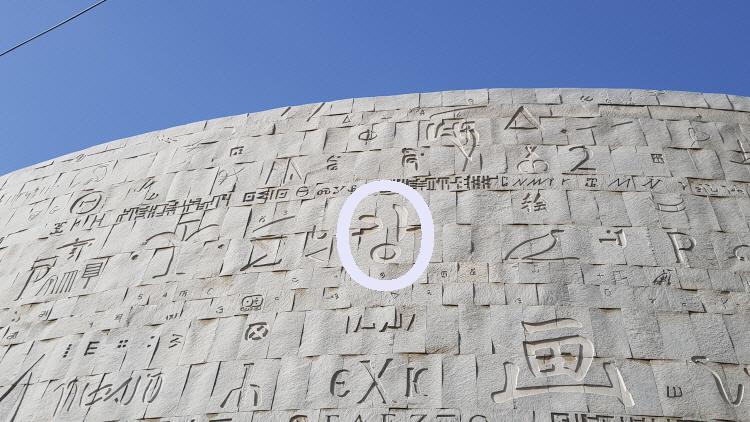 이집트148.jpg