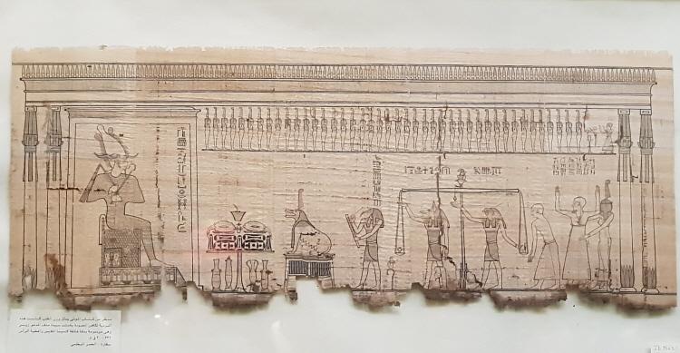 이집트129.jpg
