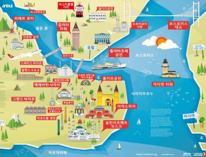이스탄불 지도.jpg