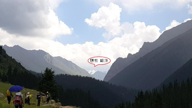 천산산맥24.jpg
