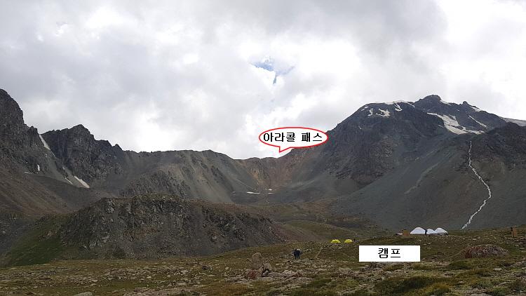 천산산맥37.jpg