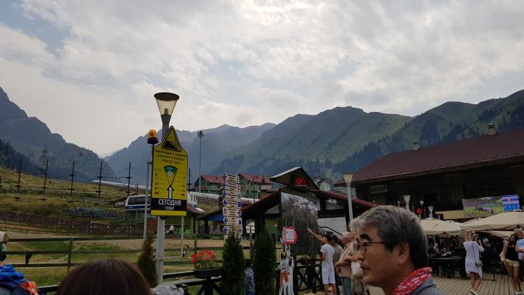 천산산맥88.jpg